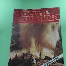 Coleccionismo de Revistas y Periódicos: CRONICA DE LA GUERRA ESPAÑOLA 10 FASCÍCULOS. Lote 264793659