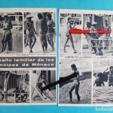 Coleccionismo de Revistas y Periódicos: CAROLINA MONACO- MODA MILITAR Y BAÑO FAMILIAR CON LOS PRINCIPES - RECORTE - 3 PAG - AÑO 1971. Lote 266144023