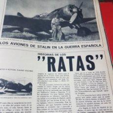 Coleccionismo de Revistas y Periódicos: HISTORIA DE LOS RATAS LOS AVIONES DE STALIN EN LA GUERRA CIVIL ESPAÑOLA. Lote 266566098