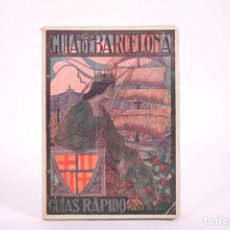 Coleccionismo de Revistas y Periódicos: ANTIGUA GUÍA DE BARCELONA - AÑO 1933 - VÍAS PUBLICAS, TARIFAS, TRANVÍAS... - JUAN PRATS VAZQUEZ. Lote 266880369