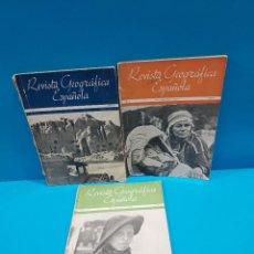 Coleccionismo de Revistas y Periódicos: TRES ANTIGUAS REVISTA GEOGRAFICA ESPAÑOLA..NUMEROS ..3..4..7... Lote 267490939