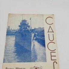 Coleccionismo de Revistas y Periódicos: CAUCES. REVISTA MENSUAL. Nº 17. PUBLICIDAD DE CADIZ. 1938. LEER.. Lote 268608629