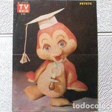 Coleccionismo de Revistas y Periódicos: 5586 PAGINA CENTRAL PETETE DE TV GUIA NRO583. Lote 268664054