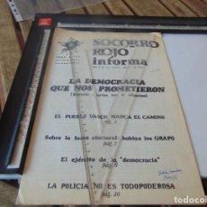 Collectionnisme de Revues et Journaux: TRANSICION ,PANFLETO , REVISTA SOCORRO ROJO INFORMA APOYO ANTIFASCISTAS REPRESALIADOS GRAPO. Lote 268760649