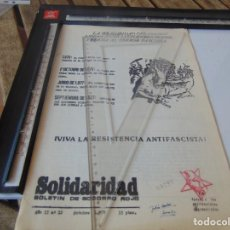 Collectionnisme de Revues et Journaux: TRANSICION ,PANFLETO , REVISTA SOLIDARIDAD BOLETIN DE SOCORRO ROJO RESISTENCIA ANTIFASCISTA. Lote 268762804