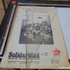 Collectionnisme de Revues et Journaux: TRANSICION ,PANFLETO , REVISTA SOLIDARIDAD BOLETIN DE SOCORRO ROJO RESISTENCIA POPULAR. Lote 268763044