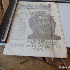 Coleccionismo de Revistas y Periódicos: TRANSICION ,PANFLETO , REVISTA MUNDO OBRERO ORGANO COMITE CENTRAL PARTIDO COMUNISTA DE ESPAÑA. Lote 268765979