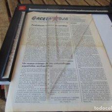 Coleccionismo de Revistas y Periódicos: TRANSICION ,PANFLETO , REVISTA GACETA ROJA PARTIDO COMUNISTA DE ESPAÑA RECONSTITUIDO. Lote 268767064