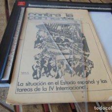 Coleccionismo de Revistas y Periódicos: TRANSICION ,PANFLETO , REVISTA CONTRA LA CORRIENTE REVISTA TORICO POLITICA DE LA LIGA COMUNISTA. Lote 268767829