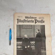 Coleccionismo de Revistas y Periódicos: ANTIGUO DIARIO ALEMAN DE 1932!. Lote 268927234