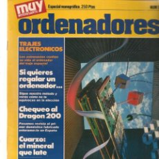 Coleccionismo de Revistas y Periódicos: MUY INTERESANTE- ESPECIAL MONOGRÁFICO. Nº 5. ORDENADORES. (B/58). Lote 268965854