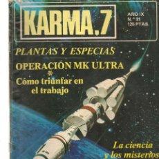 Coleccionismo de Revistas y Periódicos: KARMA. 7. Nº 91. LA CIENCIA Y LOS MISTERIOS. JUNIO, 1980.(B/58). Lote 268966219