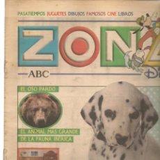 Coleccionismo de Revistas y Periódicos: ZONA DISNEY. ABC. Nº 47. MASCOTAS. 12 ENERO 2003. (B/58). Lote 268970444