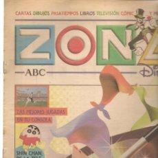 Coleccionismo de Revistas y Periódicos: ZONA DISNEY. ABC. Nº 49. MAGIA, TRUCOS PARA SORPRENDER A TUS AMIGOS. 26 ENERO 2003. (B/58). Lote 268970689