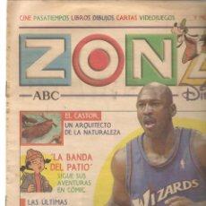 Coleccionismo de Revistas y Periódicos: ZONA DISNEY. ABC. Nº 55. MICHAEL JORDAN. 9 MARZO 2003. (B/58). Lote 268972064