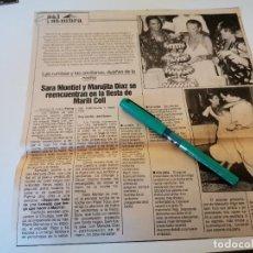 Collectionnisme de Revues et Journaux: SARA MONTIEL Y MARUJITA DÍAZ FIESTA DE MARILI COLL MALLORCA RECORTE PERIÓDICO 1987. Lote 268993429