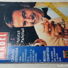 Coleccionismo de Revistas y Periódicos: REVISTA FOTONOVELA MABEL. Lote 269229893
