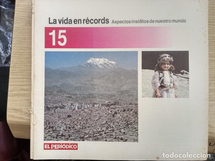 LA VIDA EN RECORDS - N 15 - AÑOS 80 - SUPLEMENTO (Coleccionismo - Revistas y Periódicos Modernos (a partir de 1.940) - Otros)