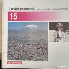 Coleccionismo de Revistas y Periódicos: LA VIDA EN RECORDS - N 15 - AÑOS 80 - SUPLEMENTO. Lote 270187608