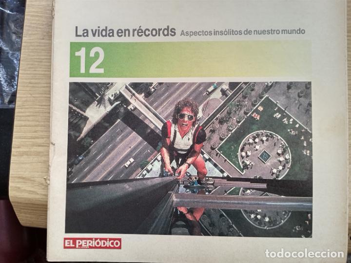 LA VIDA EN RECORDS - N 12 - AÑOS 80 - SUPLEMENTO (Coleccionismo - Revistas y Periódicos Modernos (a partir de 1.940) - Otros)