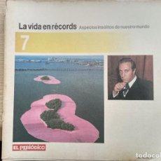 Coleccionismo de Revistas y Periódicos: LA VIDA EN RECORDS - N 7 - AÑOS 80 - SUPLEMENTO. Lote 270187678