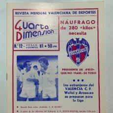 Coleccionismo de Revistas y Periódicos: REVISTA DEPORTIVA CUARTA DIMENSION Nº 12 JULIO AGOSTO 1981 VALENCIA CASTELLON ALICANTE FUTBOL. Lote 270573223