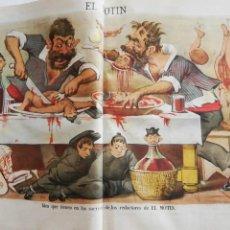 Coleccionismo de Revistas y Periódicos: EL MOTÍN - PERIÓDICO SATÍRICO SEMANAL. Nº 9 - 4 MARZO 1883. Lote 270575018
