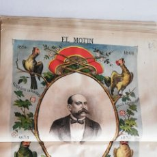 Coleccionismo de Revistas y Periódicos: EL MOTÍN - PERIÓDICO SATÍRICO SEMANAL. Nº 24 - 17 JUNIO 1883. Lote 270648278