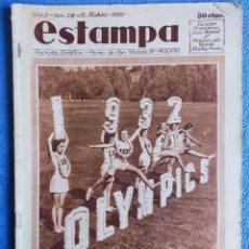 Coleccionismo de Revistas y Periódicos: ESTAMPA. REVISTA GRÁFICA. 12 MARZO 1932. Nº 218. ANNUAL. GRAL. SILVESTRE; SAHARA ESPAÑOL. Lote 271377368