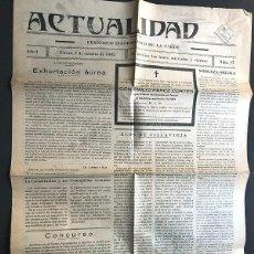 Coleccionismo de Revistas y Periódicos: ACTUALIDAD / PERIÓDICO DE LA TARDE / TERUEL 1932 / 4 PAGINAS GRAN FORMATO. Lote 272679318