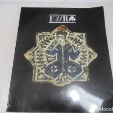 Coleccionismo de Revistas y Periódicos: FMR Nº2 AGOSTO / SEPTIEMBRE 2004 W7877. Lote 274238193