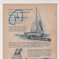 Coleccionismo de Revistas y Periódicos: PUBLICIDAD 1955. ANUNCIO RELOJ MOVADO + CREMA DENTAL KOLINOS - TORERO BERNARDÓ. Lote 275333108