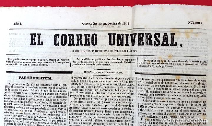EL CORREO UNIVERSAL - 1854 - AÑO 1 Nº 1 (MUY RARO DOBLE DIARIO) (Coleccionismo - Revistas y Periódicos Antiguos (hasta 1.939))