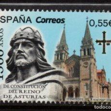 Coleccionismo de Revistas y Periódicos: ESPAÑA 5258** - AÑO 2018 - 1300 AÑOS DEL REINO DE ASTURIAS. Lote 276738918