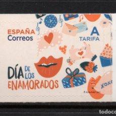 Coleccionismo de Revistas y Periódicos: ESPAÑA 5456** - AÑO 2021 - DIA DE LOS ENAMORADOS. Lote 276739608