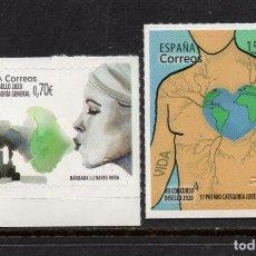 Coleccionismo de Revistas y Periódicos: ESPAÑA 5457/58** - AÑO 2021 - CONCURSO DISELLO. Lote 276739688