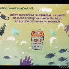 Coleccionismo de Revistas y Periódicos: ESPAÑA 5463** - AÑO 2021 - COVID 19. Lote 276740108