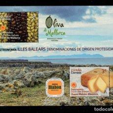 Coleccionismo de Revistas y Periódicos: ESPAÑA 5465** - AÑO 2021 - GASTRONOMIA - ILLES BALEARS. Lote 276740568