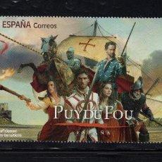 Coleccionismo de Revistas y Periódicos: ESPAÑA 5469** - AÑO 2021 - PARQUES TEMATICOS - PUY DU FOU. Lote 276740908