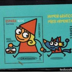 Coleccionismo de Revistas y Periódicos: ESPAÑA 5471** - AÑO 2021 - HUMOR GRAFICO - MIKEL URMENETA. Lote 276741193
