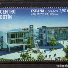 Coleccionismo de Revistas y Periódicos: ESPAÑA 5472** - AÑO 2021 - ARQUITECTURA URBANA - CENTRO BOTIN. Lote 276741458