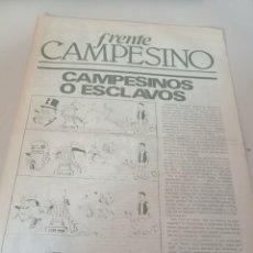 Coleccionismo de Revistas y Periódicos: FRENTE CAMPESINO,SEPARATA DE LA REVISTA CEDADE Nº 113 REF. UR MES. Lote 276941038