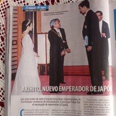 Coleccionismo de Revistas y Periódicos: AKIHITO FELIPE VI. Lote 277042223