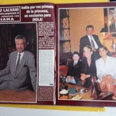 Coleccionismo de Revistas y Periódicos: GULU LALVANI LADY DI DIANA DE GALES. Lote 277043768