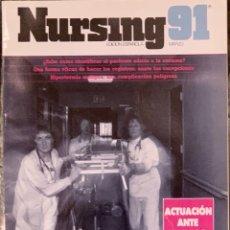 Coleccionismo de Revistas y Periódicos: REVISTA NURSING. Nº 3. VOLUMEN 9. MARZO 1991.. Lote 277309123