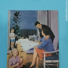 Coleccionismo de Revistas y Periódicos: REVISTA SIGMA N°26 0TOÑO 1962 CON SUPLEMENTO DE BORDADOS. Lote 277683068