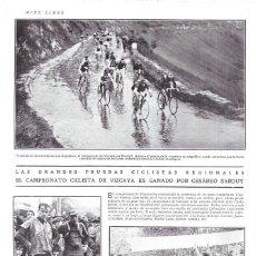 Collectionnisme de Revues et Journaux: 1925 HOJA REVISTA CICLISMO CAMPEONATO DE VIZCAYA CAMPEÓN CESÁREO SARDUY SEGUNDO SALVADOR ARTAZA. Lote 278410553