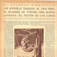 Collectionnisme de Revues et Journaux: 1925 HOJA REVISTA ARTÍCULO DE CAZA DEL LOBO POR DISTINTOS MEDIOS CEBADERO, LAZO, CEPO RUSO. Lote 278413063
