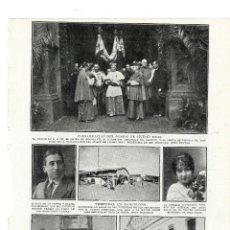 Coleccionismo de Revistas y Periódicos: CIUDAD REAL 1914 CONSAGRACION DEL OBISPO HOJA REVISTA. Lote 279424253