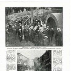Coleccionismo de Revistas y Periódicos: MADRID 1914 PRIMERA PIEDRA CANALIZACION DEL MANZANARES HOJA REVISTA. Lote 279424903